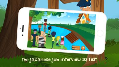 The River Test: japanese IQ Test