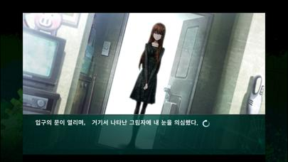 STEINS;GATE Linear Bounded Phenogram KR