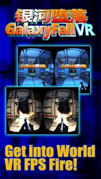 Galaxy Fall VR