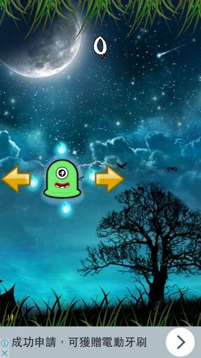 Flappy Q Ghost