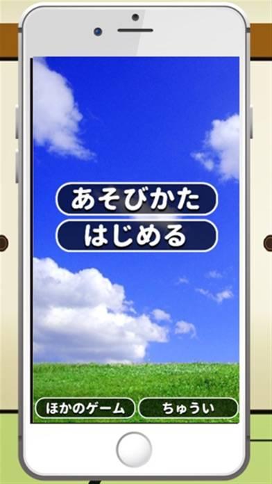 鬼ごっこタッチ~幼児向け知育ゲーム&パズル Walkthrough (iOS)