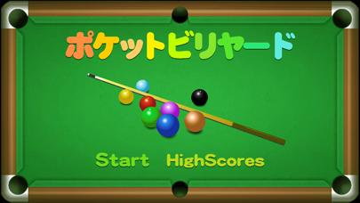 Pocket Billiards Walkthrough (iOS)