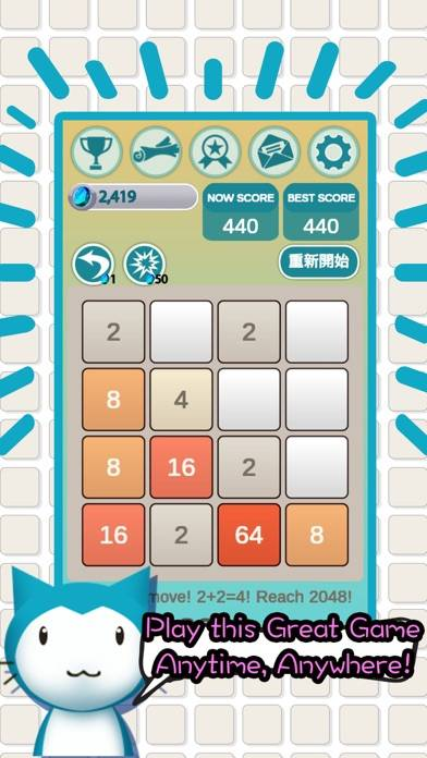 2048 Time Attack Walkthrough (iOS)
