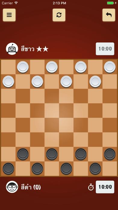 หมากฮอสขั้นเทพ เกมกระดาน ไทย (Thai Checkers)