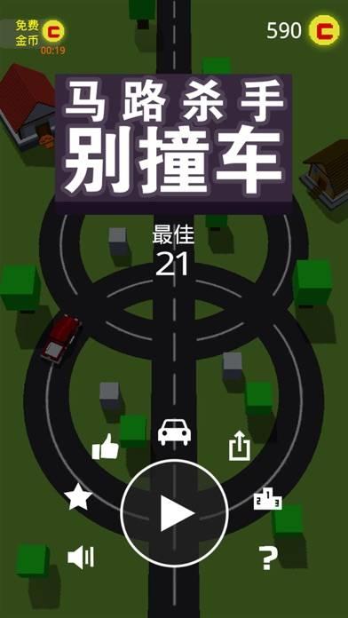 Road killer do not crash