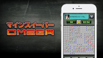 Minesweeper OMEGA classic game