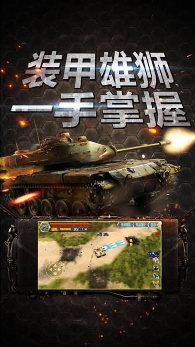 3D Tank Wars-Empire World fun games