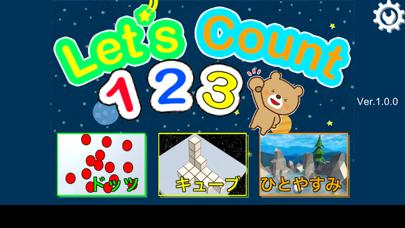 Let's Count 123 Walkthrough (iOS)