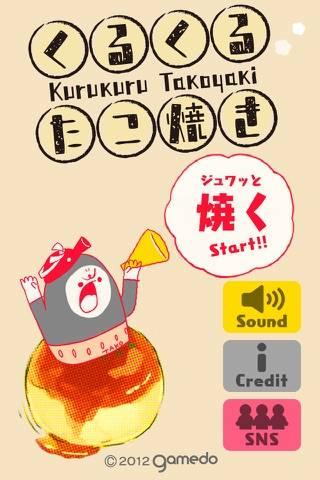 KurukuruTakoyaki -Sauce taste-