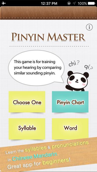 Chinese Pinyin Game