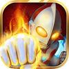 Strategy Game 奥特曼保卫战塔防迷最爱独创自建路径追逐式塔防玩法 Now Available On The App Store