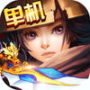 武林大萌主 Now Available On The App Store