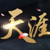 The Secret Sword Icon