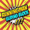 Sliding Block for Running Man Icon