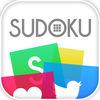 Sudoku Pro Edition Icon