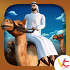 Camel Race 3D Icon
