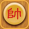 中国象棋高级 Review iOS