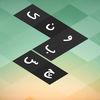 چسبونکPuzzle Game Review iOS