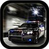 شرطة المدينة  مطاردة وتدخل سريع