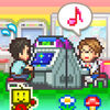 Pocket Arcade Story Icon