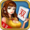 双城麻将52麻将 Now Available On The App Store