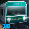 Seoul Subway Train Simulator 3D Full Icon