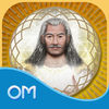 Archangel Uriel Guidance Doreen Virtue Now Available On The App Store