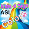 Kids4Sign ASL Colors Icon