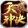 天神决创新仙侠手游 Now Available On The App Store