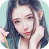 修仙情缘倾心打造的跨时代ARPG手游大作 Now Available On The App Store