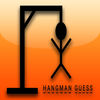 Hangman Guess Icon