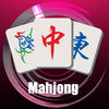Mahjong  Choose the Mahjong tile