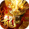 Role Playing Game 屠龙盛世热血沙巴克动作手游 Now Available On The App Store