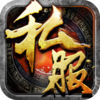 Action Game 超变传奇新版传奇类角色扮演网游 Now Available On The App Store