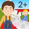 Jasper und Emil auf dem Bauernhof