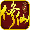 Role Playing Game 三生三世仙缘自由交易御剑仙侠 Now Available On The App Store