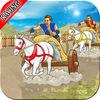Horse Cart Racing Game  Pro