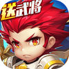 Social Networking Game 超能三国 登录送神将PK爆神装 Now Available On The App Store