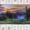 Mahjong Solitaire Travels Now Available On The App Store