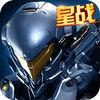 星际征服者ol帝国战舰 策略游戏! Now Available On The App Store