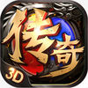 我们的传奇 Now Available On The App Store