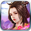 Entertainment Game 修仙·御剑修真最新热门手游 Now Available On The App Store