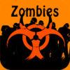 Зомби Жуть