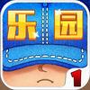 小游戏乐园 趣味休闲游戏 Now Available On The App Store