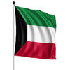 I Love Kuwait Jigsaw Puzzle Now Available On The App Store