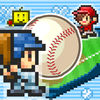 Home Run High Icon