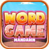Mandarin Word Game Pro Review iOS