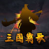 Three Kingdoms OL Icon