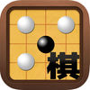 Trivia Game 五子棋 开心下棋经典小游戏 Now Available On The App Store