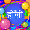 Holi Game Festival of colours Now Available On The App Store